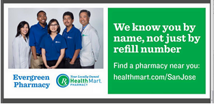 Health Mart Billboard