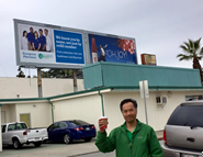 Health Mart Billboard2